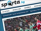 Sporta.bg